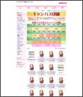 激安ウェルカムボード印刷サクシード21