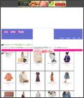 カジュアル可愛い流行ファッション通販