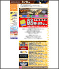 トレカ.jp MTGシングルカード通販