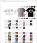 オリジナルTシャツ神戸