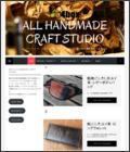 オーダーメイドのレザークラフト 4box