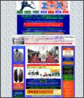 名古屋繊維問屋街登録制紳士服卸のエース