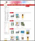 中華漢方市場即効ダイエット