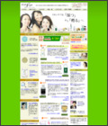 EGF化粧品専門店 EGF Style