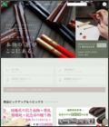 長寿・縁起箸の贈り物 箸専門店 箸久