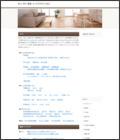 木工用素材と造作材