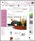 着物 襦袢 袴のメーカー 京都きもの工房