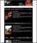神戸ビーフ(神戸牛)の老舗 黒と白や