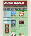 MUSIC WORLD CD DVD 書籍 通販