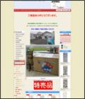 文具の通販 【よろず文具】武田紙店