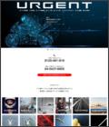 東京のバイク便アージェント|格安料金