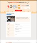 yamasakiya.net