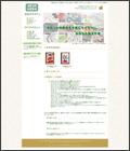 沖縄雑貨の通販サイトおきなわ雑貨市場