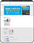 http://www.magrex.co.jp/