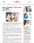 http://www.menscyzo.com/2011/11/post_3195.html