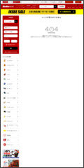 http://www.ikebe-gakki.com/ec/pro/disp/1/354222