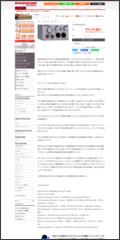 http://miyaji.qi.shopserve.jp/SHOP/ka-r-070614-ay02.html