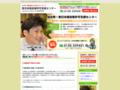 http://www.firsteagle-houmu.com/