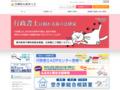http://www.miyagi-gyosei.or.jp/