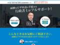 http://miyagi-visa.com/