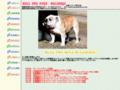 英国ブルドッグ専門犬舎BULL PEN MINA