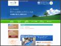 http://www.sanza.co.jp/