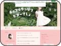 http://ameblo.jp/uemuraayako/