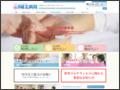金沢城北病院 清水先生がいらっしゃる病院です。