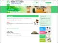 大阪喘息大学 大阪喘息大学のページです。4年制の教育をこれからも続けます。4年制を希望される方はこちらです!