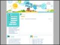 屏東縣政府教育處 資訊服務入口