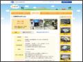 道新総合印刷帯広工場