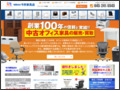 今井家具店