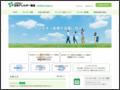公益財団法人 日本アレルギー協会 日本のアレルギー分野ではNo.1のアクセス数を誇るホームページ。患者会の紹介の中で日喘連も紹介されている。