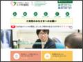 上戸町病院 長崎県で成人喘息を診て下さる先生がおられる病院です。