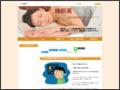 睡眠薬 睡眠薬について現役薬剤師が解説。
