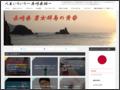 人生いろいろ-長崎県編- 無料レポート紹介や釣行記、日記や長崎県に関する情報。