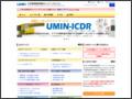 UMIN 大学病院医療情報ネットワーク WWWアクセス数が月間2,000万ページビューあるそうです。