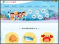 海洋委員會兒童網站