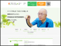 医療法人 啓生会 ぜんそくや慢性閉塞性肺疾患について、京都を中心に活躍しておられる医院です。