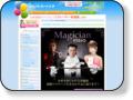http://www.event-partners.net/magic.html