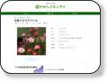 http://www.yasashi.info/ku_00026.htm