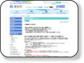 http://www.city.miyako.iwate.jp/shogai/tosyokan_top.html
