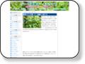http://www-herb.hpmap.net/aojiso/