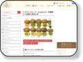http://foodslink.jp/syokuzaihyakka/syun/fruit/Kiwi.htm