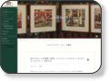 http://www.london-tearoom.co.jp/staffblog/2012/10/25/vol20/