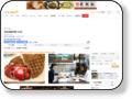 http://www.taipeinavi.com/food/416/