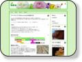 http://www.ayaengei.com/plant/ranun_grow.html