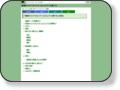 http://sodatekata.net/flowers/page/466.html