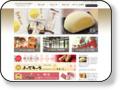 http://www.okashinoshiro.co.jp/