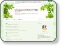 http://ameblo.jp/himawari-homeopathy/